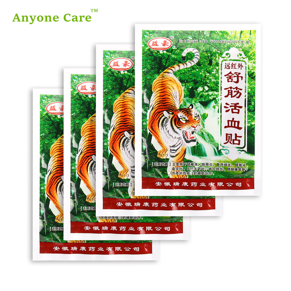 16pcs/lot Far-infrared anti-inflammatory analgesic paste patch pain release Relaxing massage plasters