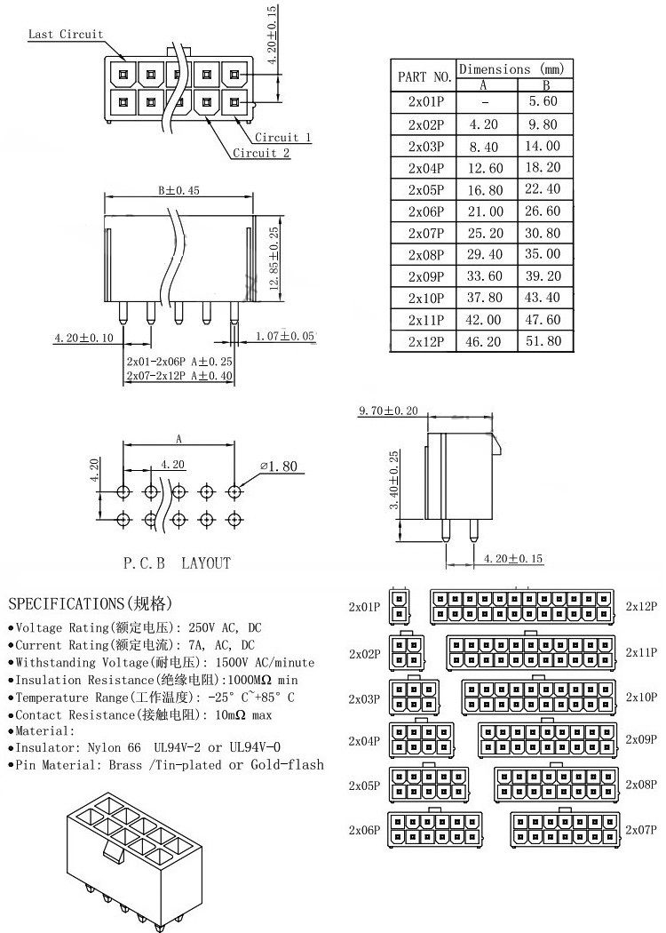 hight resolution of 24v 1 24v2 cpu 24
