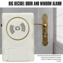 Fashionable Door and Window Burglar Alarm Burglar Sensor To Prevent Thieves To Prevent Children From Playing клатч sara burglar