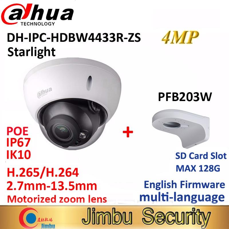 Dahua IPC-HDBW4433R-ZS 4MP Motorized Dome IP Camera Zoom 2.7mm-13.5mm Lens H.265