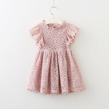 Girls dress 2018 Summer Pink Yellow Blue lace dress for kids clothes fashion tassel dresses princess children clothing 3-7 Years