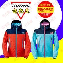 2017 NEW DAIWA Fishing jacket parka soft shell waterproof Keep warm Autumn And Winter DAWA outdoor DR-2004J DAIWAS Free shipping