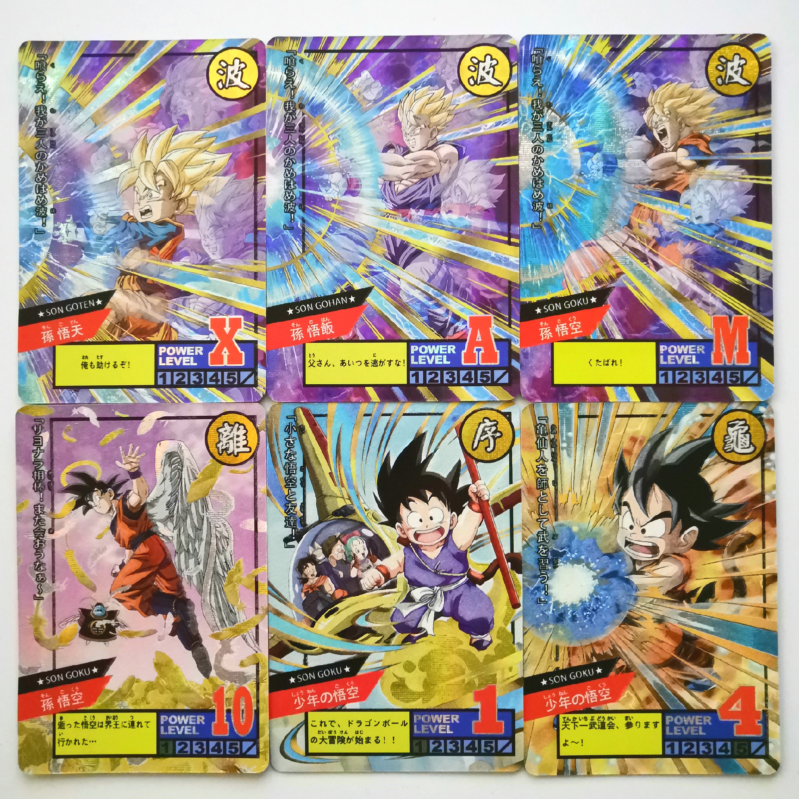 27pcs/set Super Dragon Ball Z Heroes Battle Card Ultra Instinct Goku Vegeta Game Collection Anime Cards