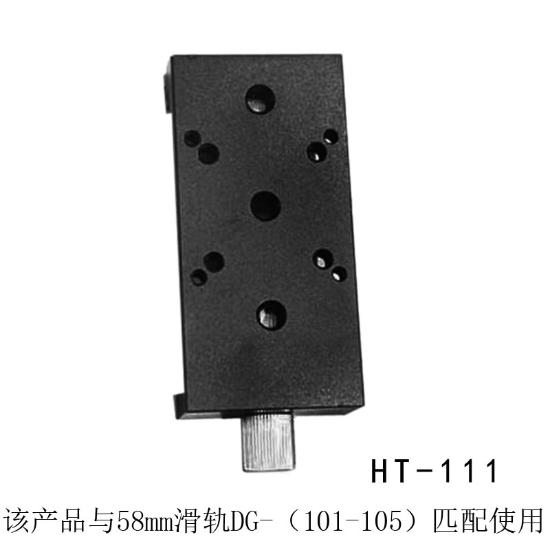 HT-111 Optical Slider, Optical Rail Carrier 82mm x 40mm fotomate lp 02 200mm movable 2 way macro focusing rail slider black