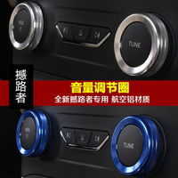 free shipping abs car voice volume adjuster trims for ford everest 2015 2016 2017