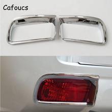 Противотумансветильник заднего бампера Cafoucs для Toyota Land Cruiser Prado FJ150 2010-2012, хромированная рамка
