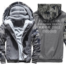 Fashion Hoodies Men 2019 Hot Brand Camouflage Sweatshirt Winter Fleece Thick Hoodie Yung LEAN UNKNOW DEATH Harajuku Tracksuits