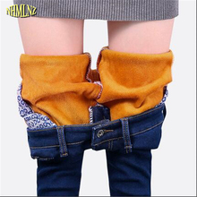 Women Winter Jeans New Fashion Women Trousers Add wool Thick Warm Jeans Large size Slim Casual Jeans Charm Women clothing G2858
