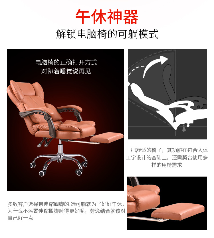 China chair office Suppliers