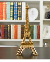 18cm Paris golden nouveau riche model of the Eiffel Tower Sculpture Model Brass Puzzle Jigsaw Eiffel Tower DIY Toy Gift