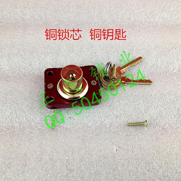 ФОТО SJ009 808 full copper trumpet Drawer lock Drawer Full copper cylinder full brass keys