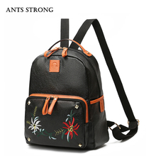 Муравьи сильная женщина мода вышивка рюкзак/ретро PU сумка Повседневная молодежная сумка черный мешок школы