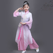 Traditional Fan Umbrella Dance Clothing Classical Yangko Suit Girls Chinese Folk Dancing Costumes Stage Wear Show Outfits