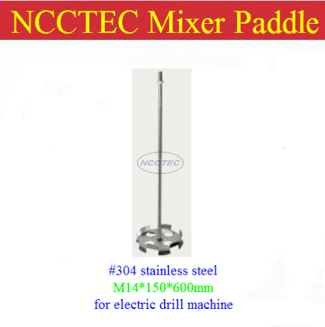 #304 stainless steel paint mixer paddle shaft NMP12S FREE shipping | diameter 6'' 150mm, length 24'' 600mm, M14 thread ilve 600 nmp gf