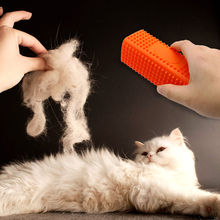 Pet Dog Cat Grooming Brush Comb Shedding Tool Hair Remover Rake Trimmer Slicker Clothes Fur Remove