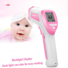 Professional baby Digital LCD Infrared Thermometer gun Non contact IR Temperature Measurement Meter Diagnostic tool Device