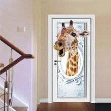 Жираф, Акула, олень, динозавр, животное, креативная дверь, настенная наклейка, водонепроницаемая настенная бумага, сделай сам, постер, самоклеящийся домашний декор