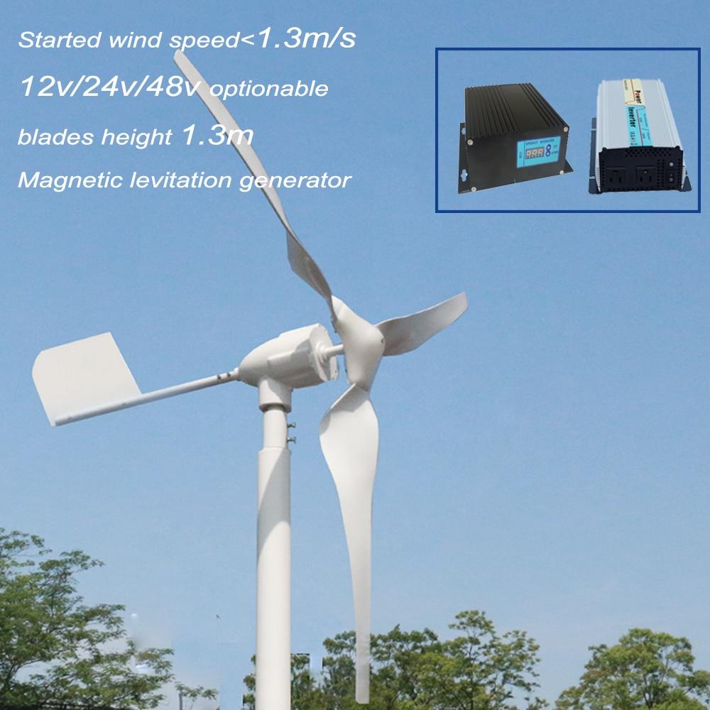 HAWT 800w MAX POWER 600W horizontal wind turbine with MPPT 12V/24V AUTO wind solar hybrid controller and 1Kw Inverter цена