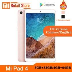 Original Xiaomi mi Pad 4 Lte Wifi 4GB 64GB 8,0 pulgadas 16:9 mi Pad 4 Snapdragon 660 AIE Core 12.0MP + 5.0MP Xiaomi tablet tabletas Pad