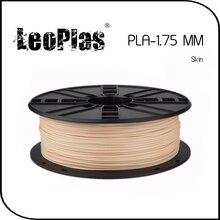 Worldwide Fast Delivery Direct Manufacturer 3D Printer Material 1 kg 2.2 lb 1.75mm Skin PLA Filament