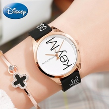 Disney Cutie Girl Quartz Waterproof Wrist Watches Children Cartoon Lovely Students Mickey Watch Women Fashion Trendy Clock Gift