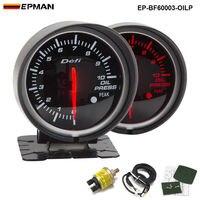 BF 60mm LED Olio Manometro Auto auto di Alta Qualità Motor Gauge con Red & White Light Per BMW e39 EP-BF60003-OILP
