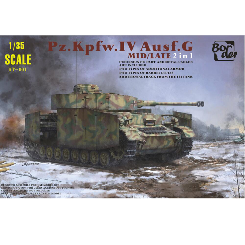 <font><b>1</b></font>/<font><b>35</b></font> Scale World War II <font><b>German</b></font> Medium Tank Sd.Kfz.161 Pz.Kpfw.IV Ausf.G MID/LATE 2 in <font><b>1</b></font> Assembly <font><b>Model</b></font> image