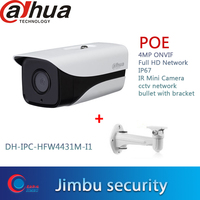 dahua videcam 4mp starlight IPC HFW4431M I1 4MP ONVIF Full HD Network IP67 IR Mini Camera POE cctv network bullet with bracket