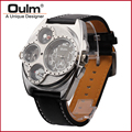 Oulm 1155 Men's Dual Time Zone PC21S japan movement quartz watch with decorated compass