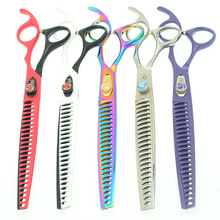 8.0 Inch Meisha Pet Grooming Scissors JP440C Hair Thinning Clippers for Cats Dogs Animals Hair Cut Shears Groomer Tools HB0136 комплект штор томдом чакион коричневый
