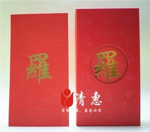 Image 3 - 送料 shippin50pcs/ロット人格大サイズ赤パケット姓カスタマイズ封筒中国名ファミリ名の結婚式の封筒