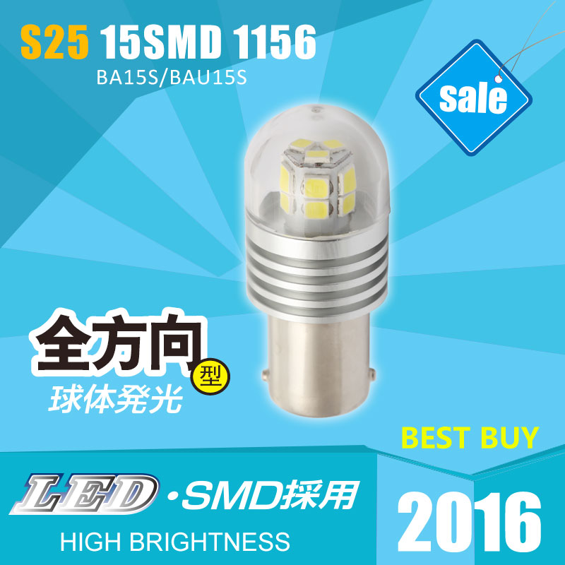 S25 1156 LED Automobiles Front Rear Turn Signials BulbsLED Lamp S25 Super Bright White15SMD 9000K BA15S BAU15 DC 12V 36V