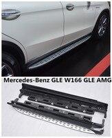 Автомобиль Бег Панели Авто шаг в сторону Бар Педали для автомобиля для Mercedes Benz GLE W166 AMG gle320 gle450 2015.2016.2017 высокое качество Nerf бары