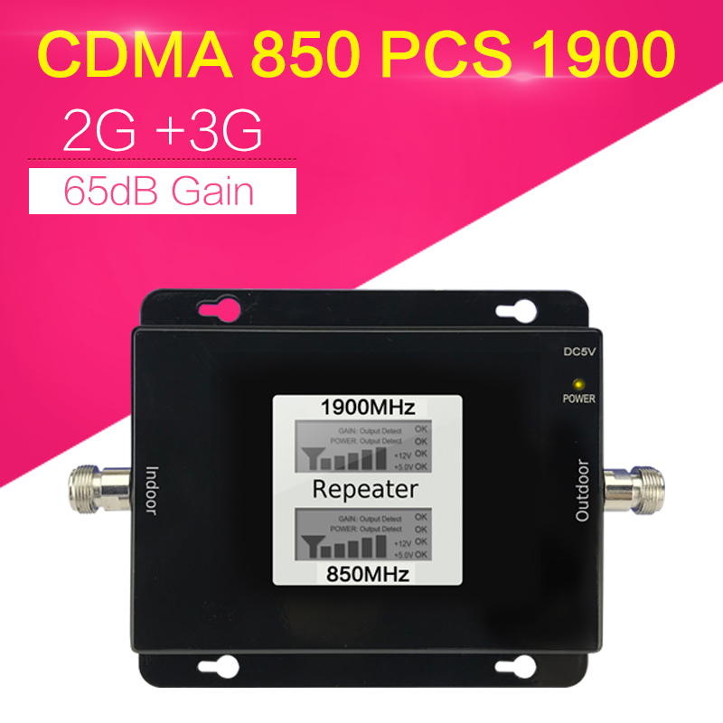 LCD Display CDMA 850mhz PCS 1900mhz Cell Phone Signal Amplifier 2G GSM 3G UMTS 850 PCS LTE 1900 Mobile Phone Booster Repeater