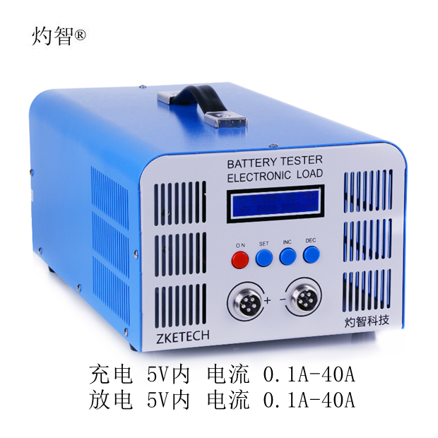 EBC A40L High Current Battery Capacity Tester Lithium Battery Iron Lithium Ternary Power Charge and Discharge 40A