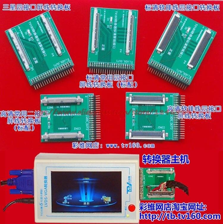 TV160-6 Generation LVDS To -VGA Converter (display Version)