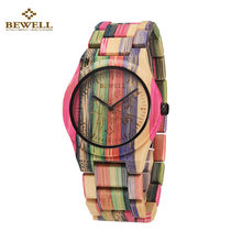 BEWELL Wooden Bamboo Quartz Watch Men Women Hypoallergenic Environmental Friendly Classy Quartz Analog Unisex Wristwatch(China)