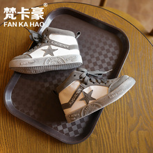 2016 spring and autumn spell color high-top breathable boys and girls big virgin children shoes brand child sport shoes