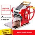 DIY машина для производства лапши бытовая машина для приготовления макарон Коммерческая ручная машина для лапши 18 см ширина ролика лапши 1 шт...