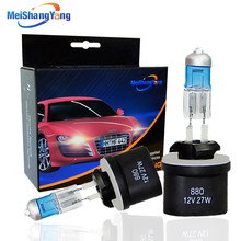 2pcs H27 880 881 Halogen Bulb 12v 27w H27W/1 H27W/2 Car Headlight Lamp White Yellow Auto Headlamp