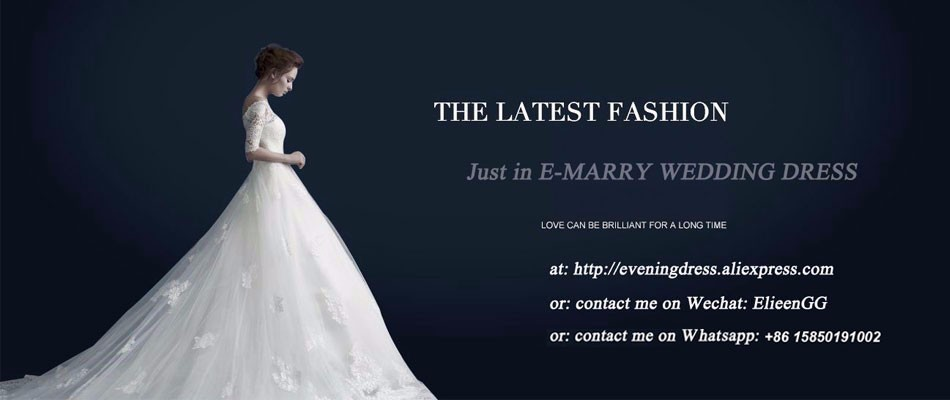 E-Marry Wedding Dress