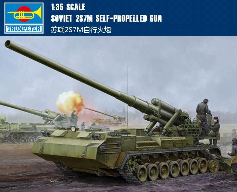 Trumpet 05592 1:35 Soviet Union 2S7M Peony self propelled grenade artillery Assembly modelTrumpet 05592 1:35 Soviet Union 2S7M Peony self propelled grenade artillery Assembly model