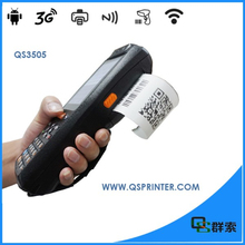Industry Rugged Handheld Computer Android Warehouse Barcode Reader Pos  Handheld PDA3505