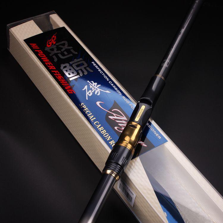 High quality ocean boat/rock/beach fishing rod length is 4.5m and 5.3m fishing rod недорго, оригинальная цена