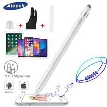 Active Stylus Pencil For Apple iPhone iPad Drawing Capacitive Touch Pen Huawei Xiaomi Phone Samsung S8 S9 S10 Plus