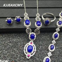 KJJEAXCMY Fine jewelry, 925 silver inlaid natural lapis lazuli women's set, simple and generous wholesale