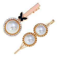 2PCS/Set Resin Rhinestone Women Pearl Hair Clip Snap Barrette Stick Hairpin Accessories Girls