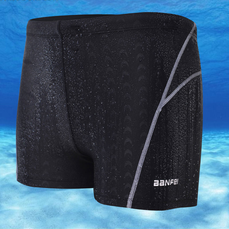 BANFEI 2017 Men Swimwear Professional Shorts Briefs Jammers Male Swim Comepetitive Pants Waterproof Shark Skin Design Trunks