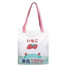 Япония Лолита милый маленький сумка-шоппер молоко Холст сумка Забавный Личность розовый фрукты Курьерские сумки Студенты Девушки Сумка