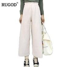 RUGOD Women Elastic Waist Thick Wool Pants 2018 Women Autumn Winter Wide Leg Pants Femme Elegant Casual Trousers Pantalon Femme